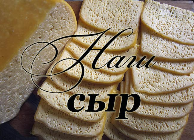 Как сварить сыр из сыворотки в домашних условиях #5